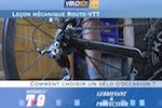 Leçon mécanique - Choisir un vélo d'occasion