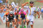 Tour de San Luis # 1